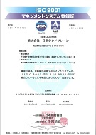 ISO9001_1