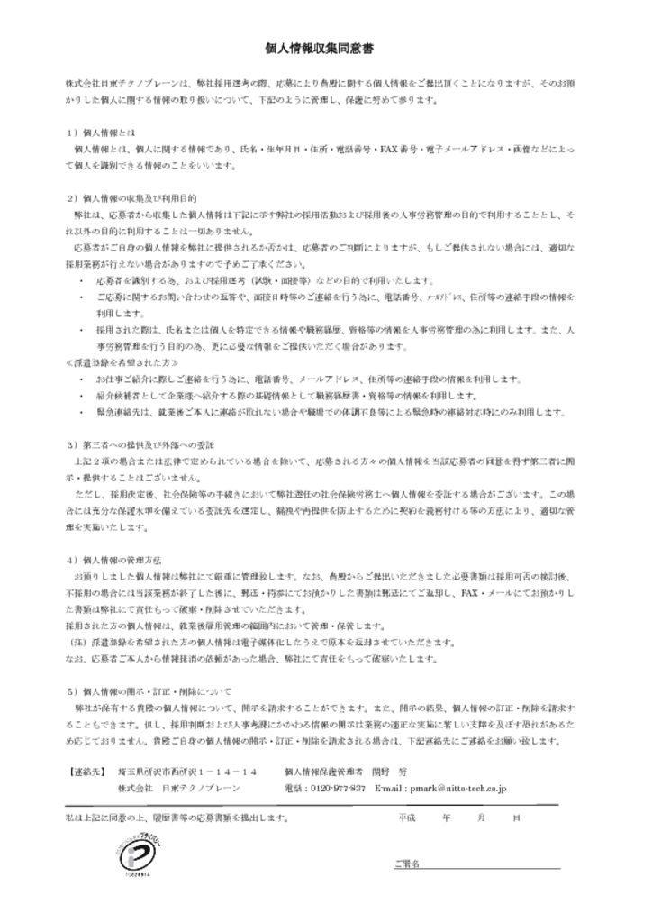 douisyo_hkA4のサムネイル