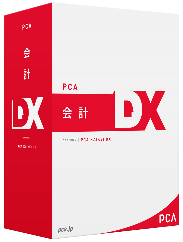 PCA会計DX