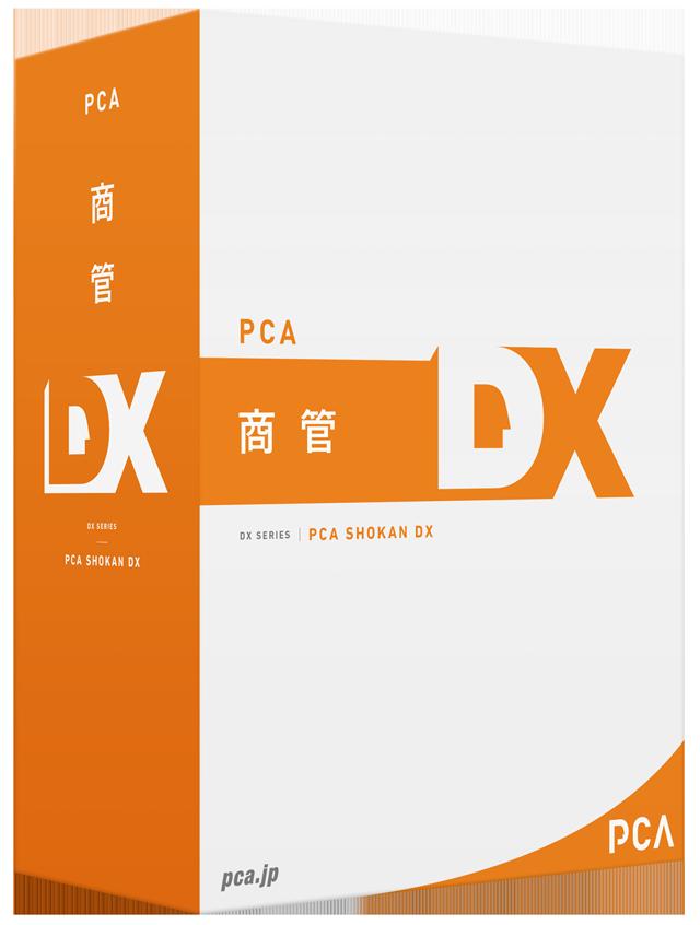 PCA商管DX